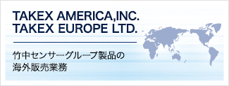 TAKEX AMERICA, INC./TAKEX EUROPE LTD.